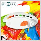 『ART小舖』韓國MIJELLO美捷樂 蛋型 免洗調色盤(S) #MAP-3078