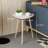 型室主義沙發邊桌小茶几簡約現代實木腿茶几小圓桌床邊桌邊幾角幾(白色小三角加高款50CM桌腿)