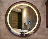 智慧浴鏡防霧鏡法蘭棋智慧觸控LED燈鏡圓形帶燈光透光浴室鏡 壁掛衛生間衛浴鏡子全館免運!~`
