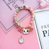 韓版甜美小貓咪花朵鐘錶多元素小花流蘇串珠手鏈手串手飾品【ADE705】