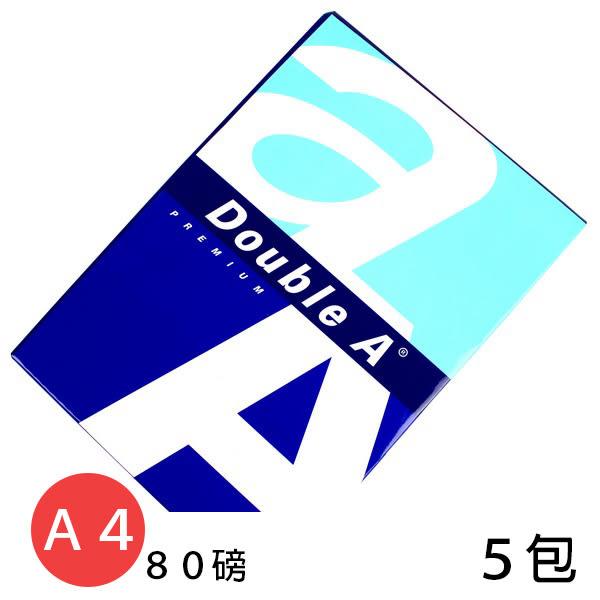 Double A A4影印紙 80磅 (白色)【一箱5包入】(每包500張入) A&a