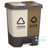 垃圾桶 學校辦公室幼兒園干濕四分類垃圾桶壓蓋腳踏定制垃圾桶T 4色