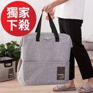 ‧袋包型,兼具外出收納衣物的功能 ‧簡約設計,添增環境整潔感 ‧外出送洗烘乾最便利 ‧超取現購2個
