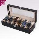 手錶收納盒 收納盒開窗皮革首飾箱高檔手錶...
