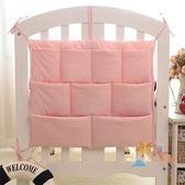 尿布收納袋嬰兒寶寶床上用品床頭掛袋收納袋尿布袋儲物袋