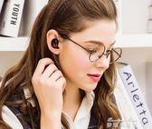 I3S藍芽耳機隱形迷你超小運動無線入耳塞開車式微型   麥琪精品屋