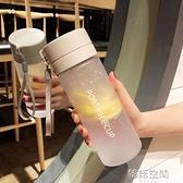 便攜運動水杯子大號男女健身大容量簡約清新森系夏天防摔塑料水瓶