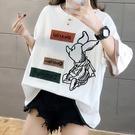 百搭正韓韓版潮字母貼布刺繡大碼女裝胖MMT恤R028.2104.胖胖唯依