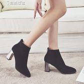 裸靴尖頭馬丁靴女秋冬季正韓學生粗跟高跟后拉鏈踝靴短筒靴子奈斯女裝