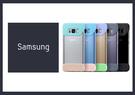 SAMSUNG 原廠三星 GALAXY S8+ 組合式背蓋組 (台灣公司貨-盒裝)