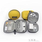 耳機充電器收納盒多功能迷你beats耳機包數據線收納包便攜  檸檬衣舍