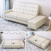 多功能沙發床可折疊現代簡約客廳雙人儲物沙發兩用小戶型沙發床 MKS维科特3C