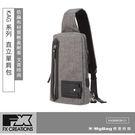 FX CREATIONS 側背包 KAG系列 直立單肩包 淺灰 KAG69638-21 得意時袋