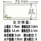 Herwood 鶴屋牌 A4 圖框 34x73mm (緞花)