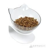 寵物用品 寵物貓咪食盆貓碗貓咪自動循環飲水機餵食器貓咪飲水器貓咪用品 酷斯特數位3c YXS