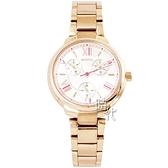 【台南 時代鐘錶 MANGO】西班牙時尚 羅馬字 三眼日期 鋼錶帶女錶 MA6667L-80R 玫瑰金/白 32mm