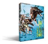 雲門舞集 關於島嶼 (2017年新作) 超值雙碟版 雙DVD (OS小舖)