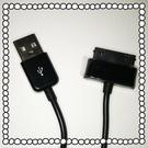 【鼎立】 USB充電器數據線三星Galaxy Tab 10.1 P1000 P7500 P7510 P6800 可用