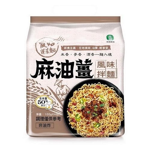 【全國農會】農好蓬萊麵-麻油薑風味拌麵-4包/袋