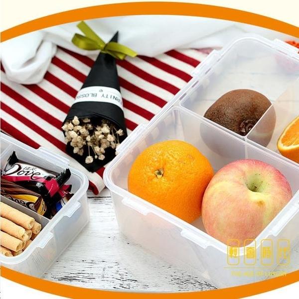 分格便當盒保鮮盒帶飯餐盒塑膠飯盒水果盒便攜【輕奢時代】
