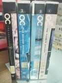 挖寶二手片-0033-正版DVD*套裝影集【玩酷世代1-4季】-台灣發行正版二手影集 不拆售