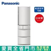 Panasonic國際411L五門變頻冰箱NR-E414VT-N1含配送到府+標準安裝【愛買】