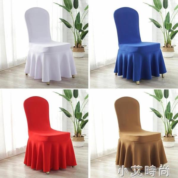 空氣層會議加厚彈力椅套通用萬能椅子套飯店酒店宴會婚慶餐椅套罩 小艾新品