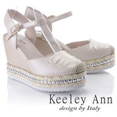 ★2018春夏★Keeley Ann夏季定番~雙色編織金屬滾邊鞋帶風全真皮楔形涼鞋(杏色)