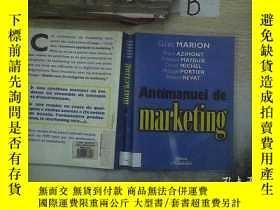 二手書博民逛書店ANTIMANUEL罕見DE MARKETING 反市場營銷(9)Y261116