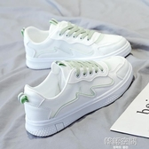 2020新款夏季薄款透氣網面小白鞋女韓版潮百搭女鞋學生運動板鞋子 韓語空間