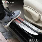 12-18款日產尼桑迎賓踏板專用09老軒逸經典17內外門檻條改裝配件 晴光小語
