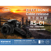 Sidande - 電子快門線 For Canon RS-C1 (RS6001)