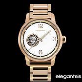 ELEGANTSIS 玫瑰金鏤空機械錶x42mm 個性大錶面女錶 ELJT75A-NO03MA 公司貨|名人鐘錶高雄門市