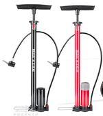 高壓打氣筒自行車便攜家用山地車汽車電動摩托車籃球單車配件中秋節禮物