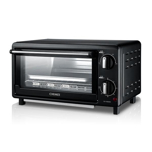 【分期0利率】 CHIMEI 奇美 10公升 EV-10C0AK 烤箱 公司貨