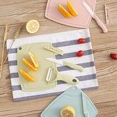 陶瓷水果刀三件組 刀具 砧板 水果刀 削皮器 刀具組 野餐 露營【RS777】