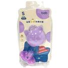 培寶 bab 矽鑽安撫奶嘴標準型S(0-6M)紫色(附收納盒)〔衛立兒生活館〕