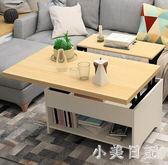 折疊茶幾簡約茶桌客廳伸縮多功能升降茶幾餐桌兩用小戶型創意茶幾 js7816『小美日記』