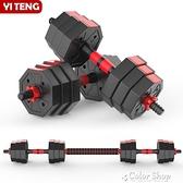 八角鐵砂啞鈴男士健身家用器材組合一對變杠鈴可調節 快速出貨 YYP