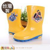 男童雨鞋 台灣製機器戰士正版兒童雨靴 魔法Baby