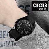手錶男孩青少年高中電子石英錶男生夜光韓版兒童手錶男童 韓語空間