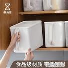 懶角落 塑料廚房整理盒加厚帶蓋密封冰箱收納盒食物儲物盒66185【名購新品】