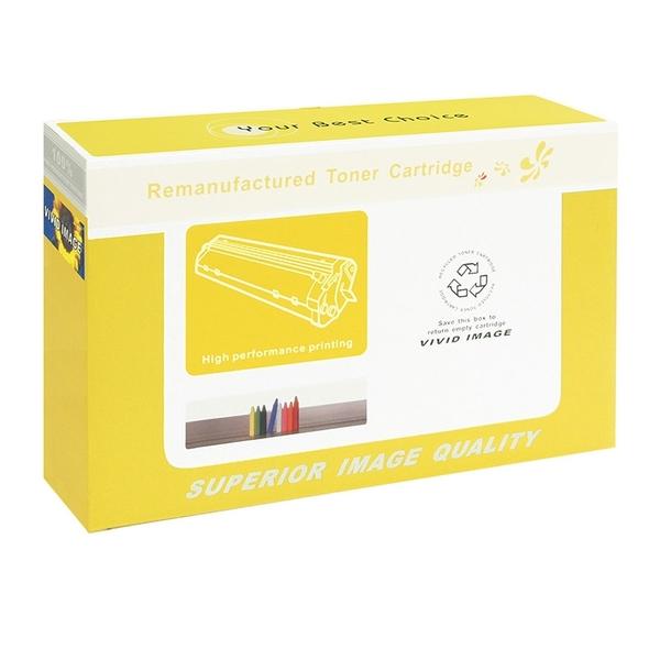 向日葵 for HP Q7516A / Q7516 / 7516A / 16A 黑色 環保碳粉匣/適用 HP LaserJet 5200