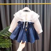 2女童裝3春秋套裝洋氣洋裝女寶寶春裝公主裙牛仔背帶裙子一歲半 幸福第一站