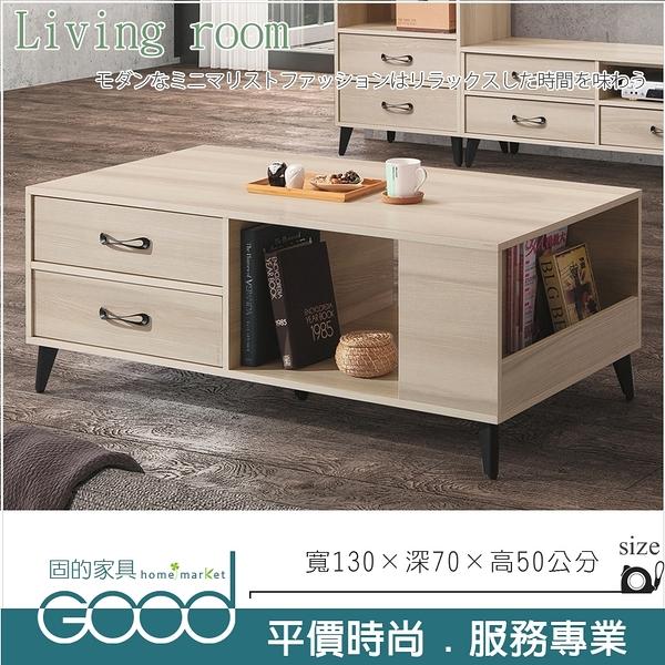 《固的家具GOOD》254-001-AG 庫洛瑪大茶几【雙北市含搬運組裝】