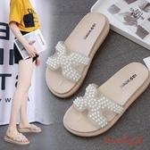 拖鞋 涼女外穿2020新款夏季仙女百搭珍珠水鉆一字拖時尚網紅拖鞋 OO12860【Rose中大尺碼】