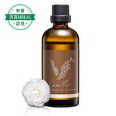 佐登妮絲 古典山茶花滋養油 100ml 身體按摩油 美體油 美體緊緻 可加入精油調和喜愛味道