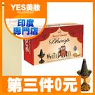 Mysore 檀香香錐  塔香一盒約20入裝  邁索爾 印度 【YES 美妝】