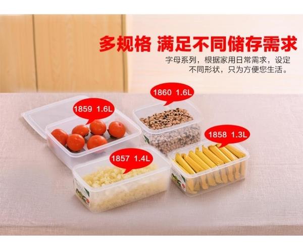 尺寸超過45公分請下宅配日本進口塑料保鮮盒長方形冰箱收納盒食品