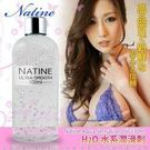 情趣用品潤滑液 兩性宣言-高品質H2O水系潤滑液330ML